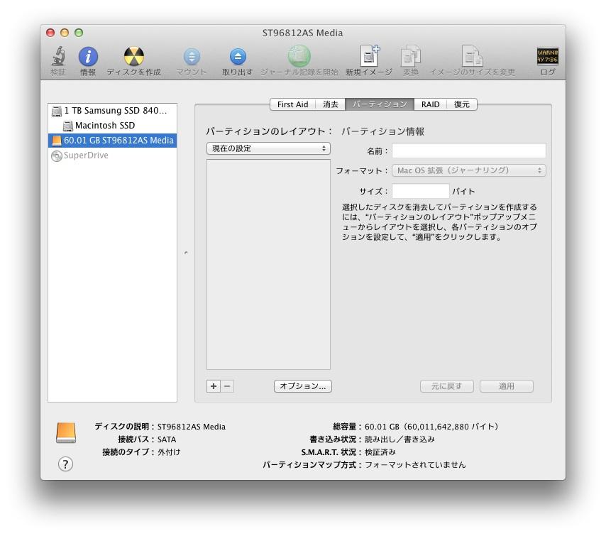 sonyps3seagate60gb003.jpg