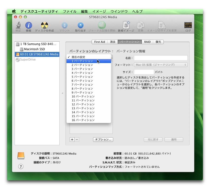 sonyps3seagate60gb004.jpg
