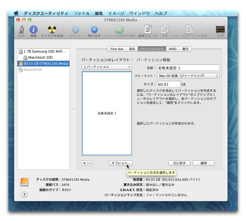 sonyps3seagate60gb005.jpg