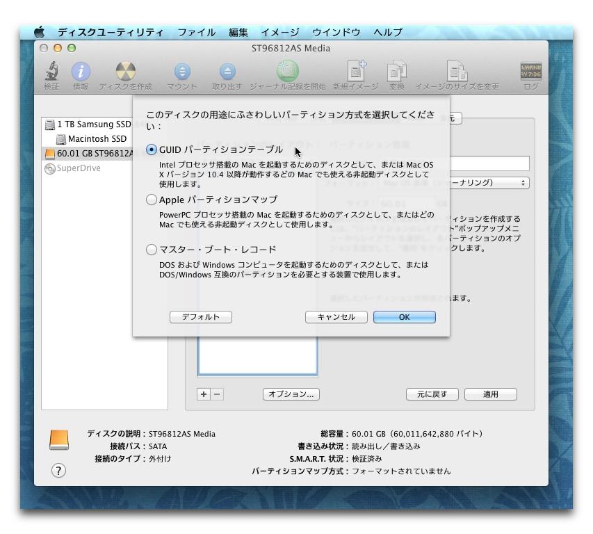 sonyps3seagate60gb006.jpg