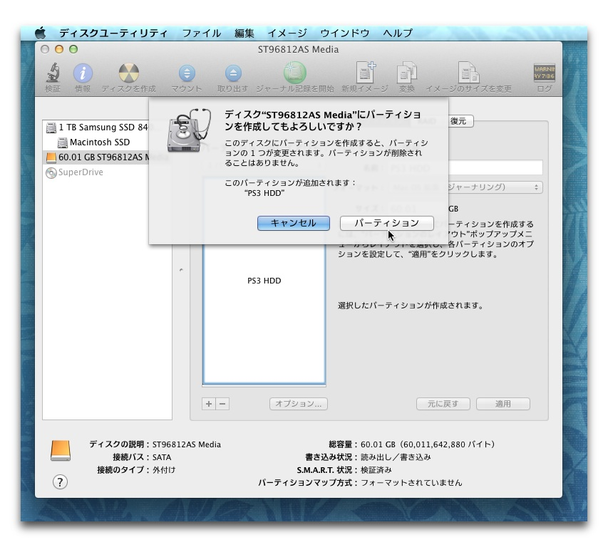 sonyps3seagate60gb008.jpg