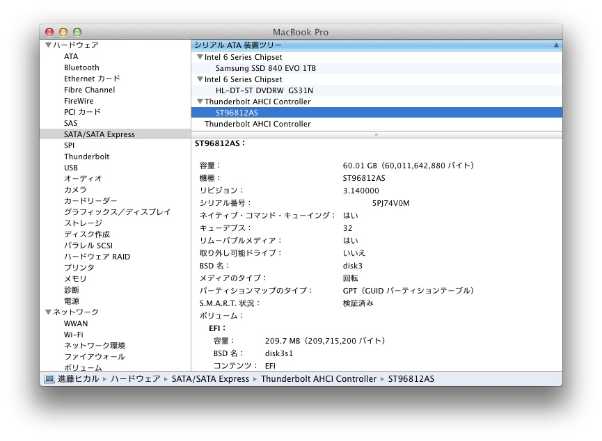 sonyps3seagate60gb014.jpg