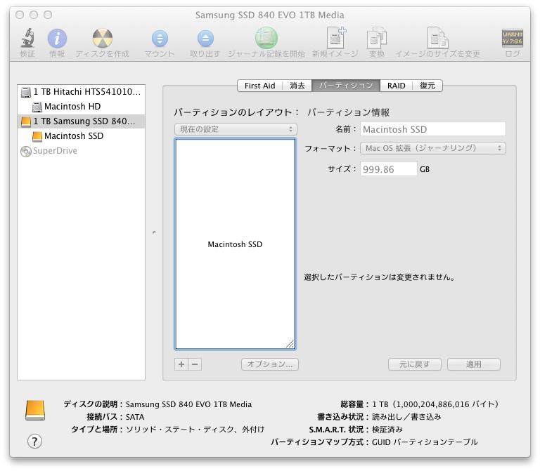 SamsungSSD840EVO1TB09.jpg
