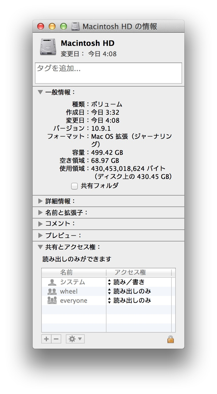 newappleid19.jpg