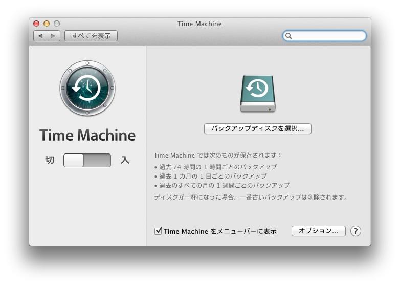 timemachine2tbhdd003.jpg