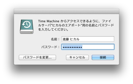 timemachine2tbhdd007.jpg