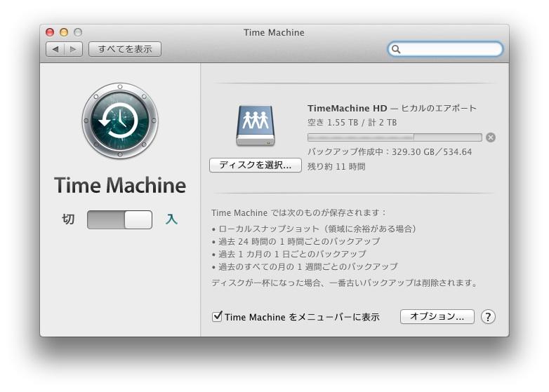 timemachine2tbhdd010.jpg