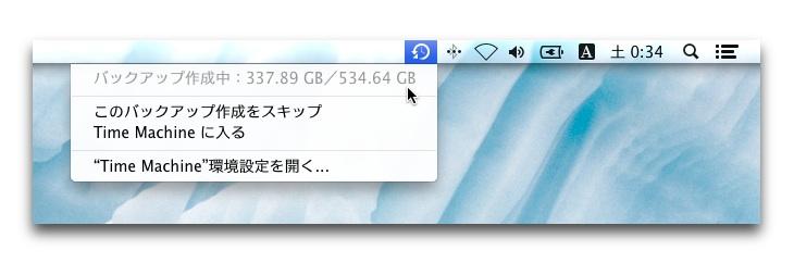 timemachine2tbhdd011.jpg