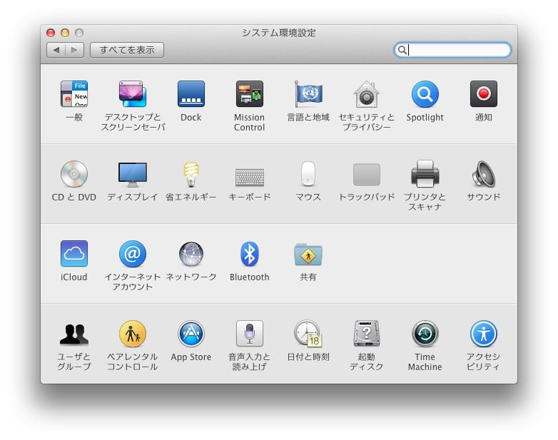 macosx109icloud001.jpg