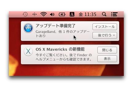 macosx109update001.jpg