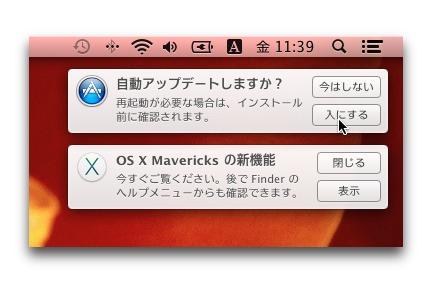 macosx109update003.jpg