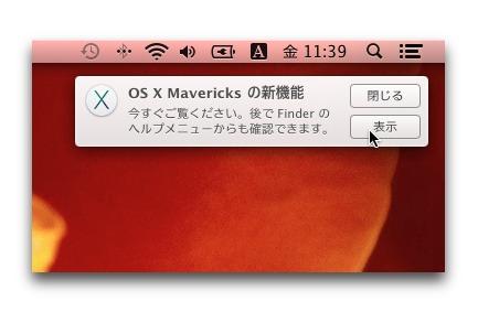macosx109update004.jpg