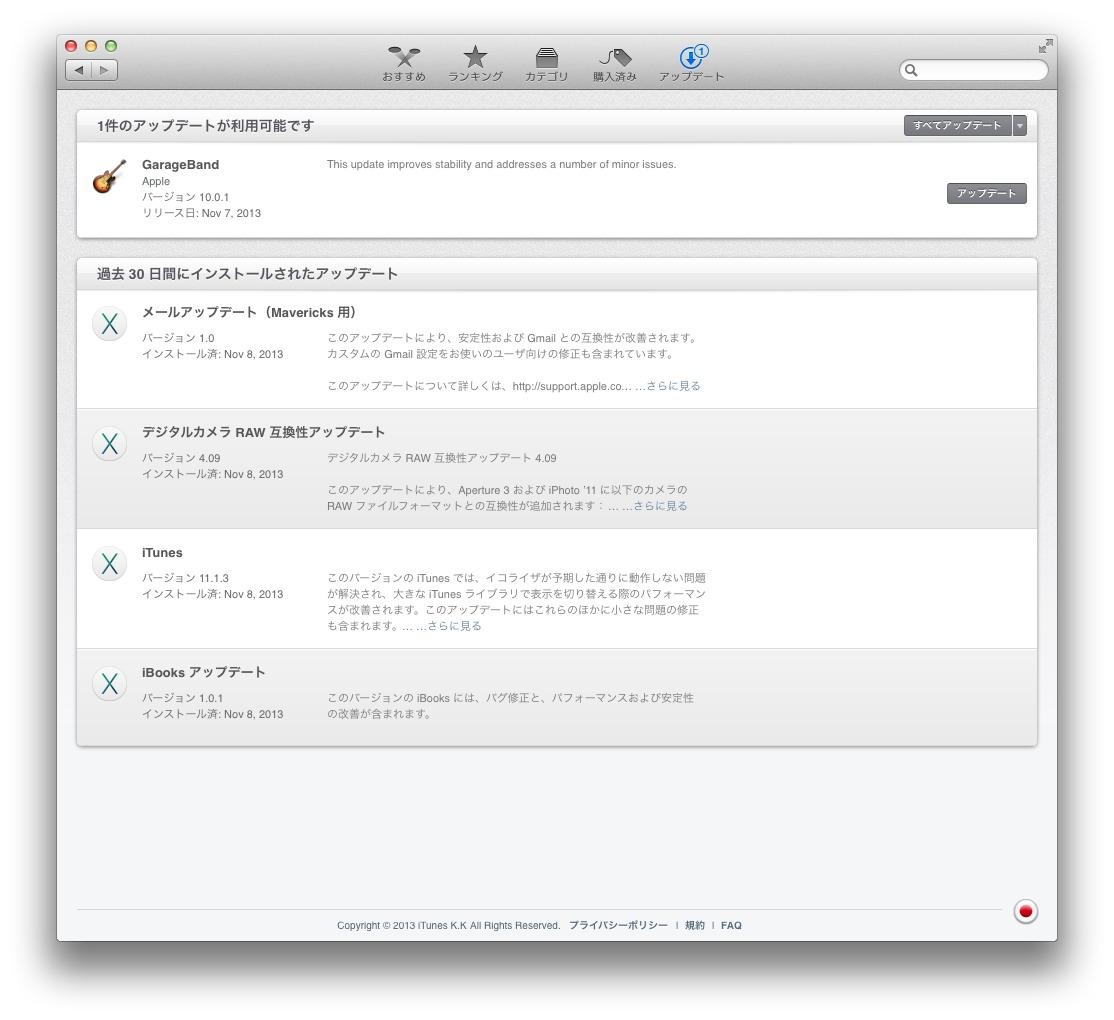 macosx109update006.jpg