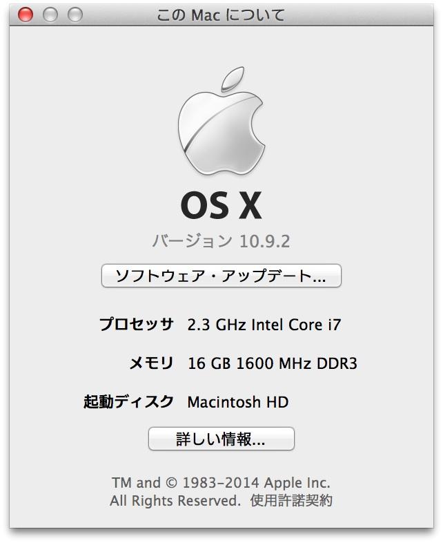 macosx1092retina07.jpg
