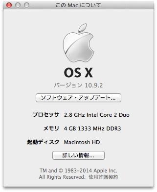 macosx1092update07.jpg