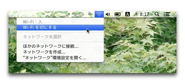 wifidown01.jpg