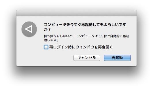 wifidown02.jpg