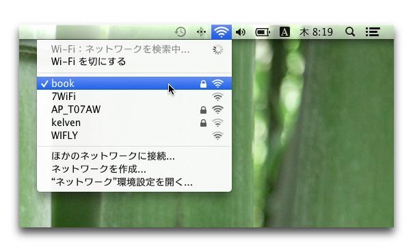wifidown03.jpg