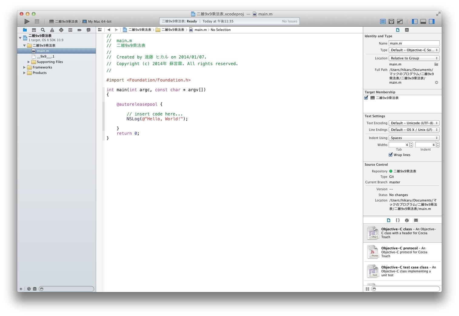 xcode5009.jpg