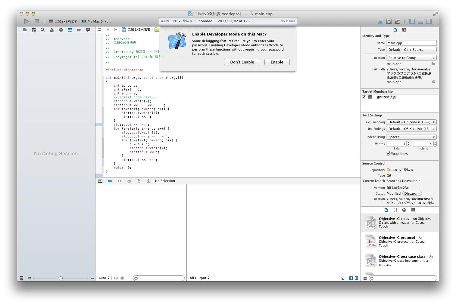 xcode5006.jpg