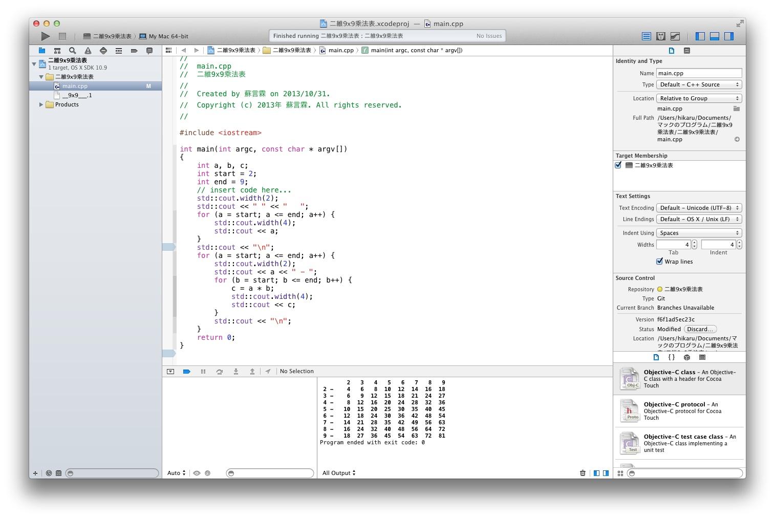 xcode5010.jpg