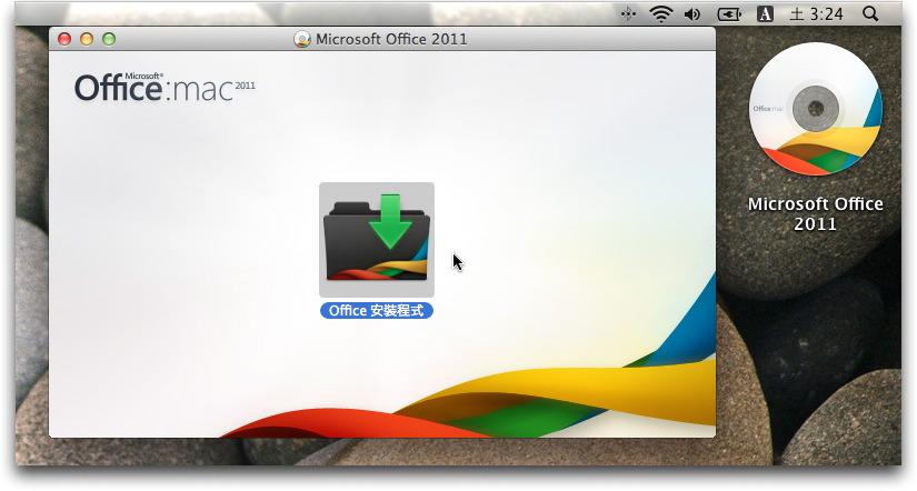 office2011macchinadvd001.jpg