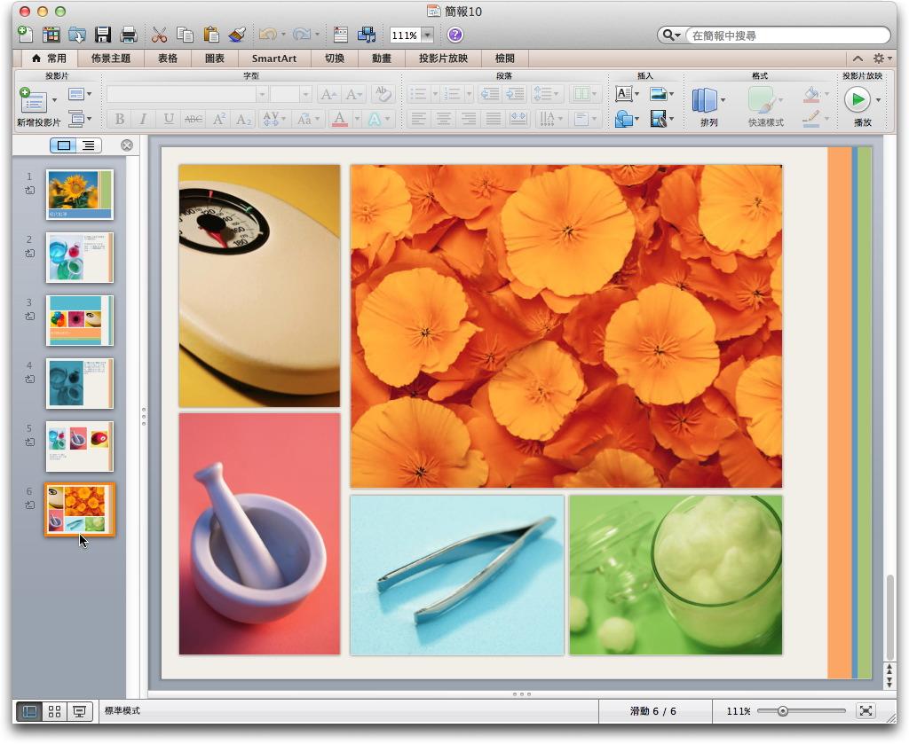 powerpoint2011005.jpg