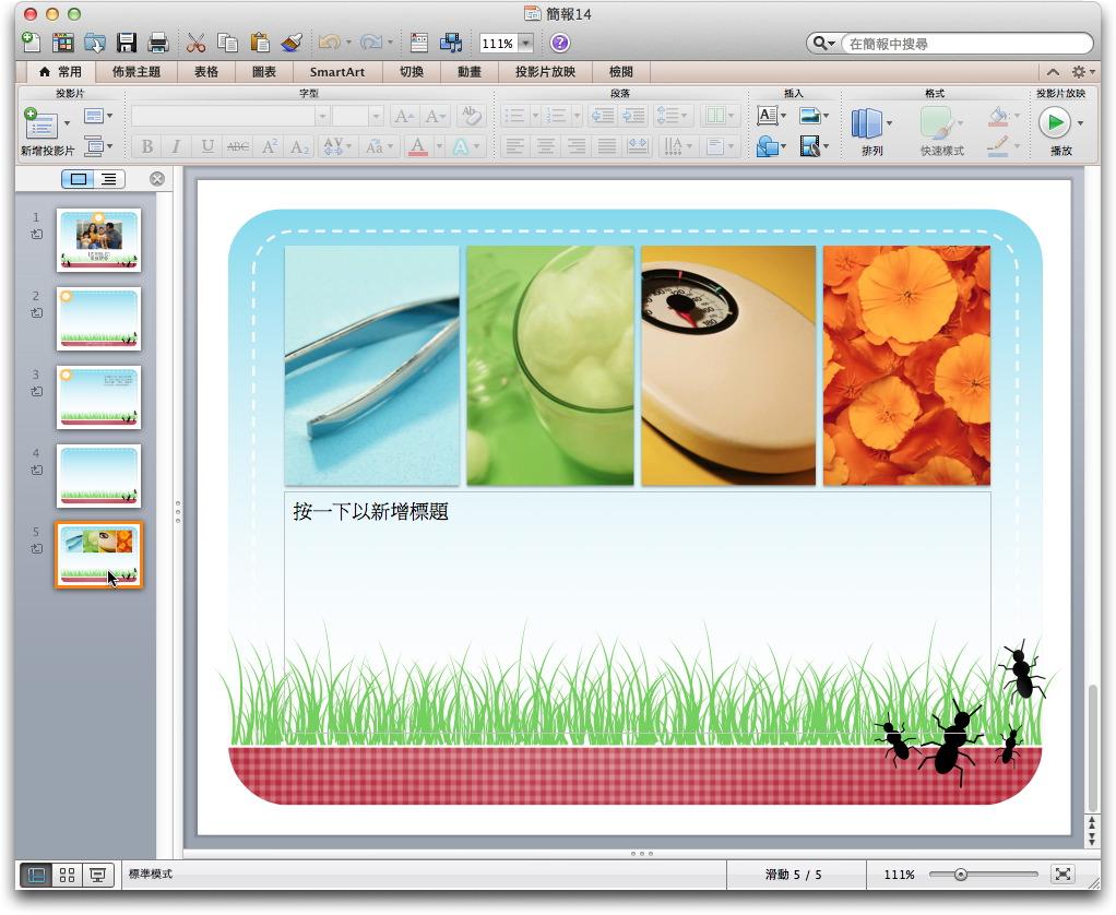 powerpoint2011008.jpg