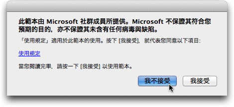 powerpoint2011009.jpg