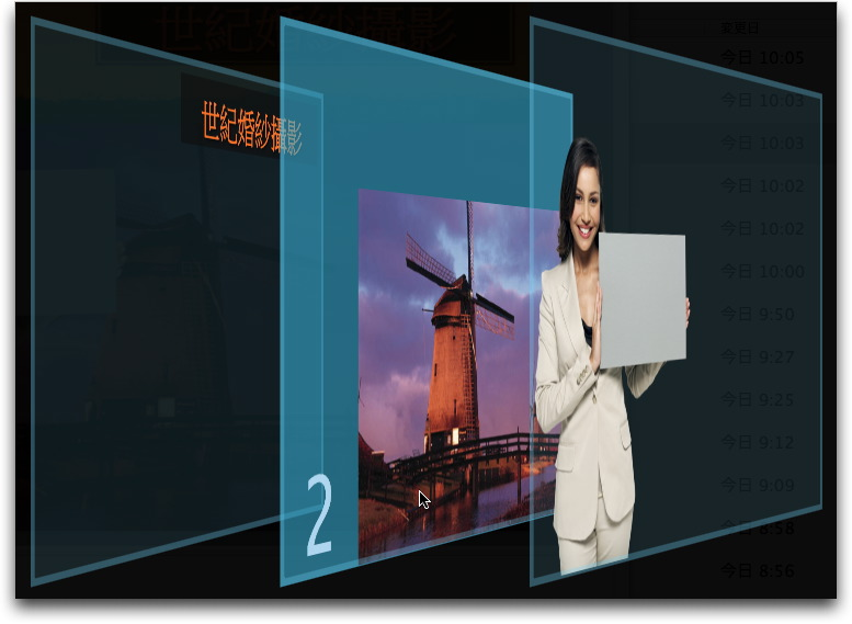 powerpoint2011025.jpg