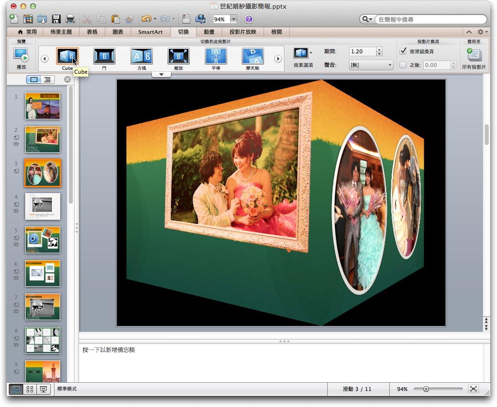 powerpoint2011036.jpg