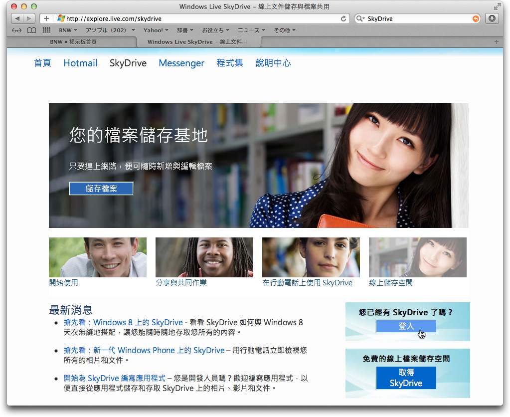 powerpoint2011040.jpg