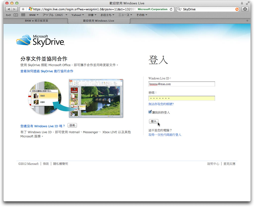 powerpoint2011041.jpg