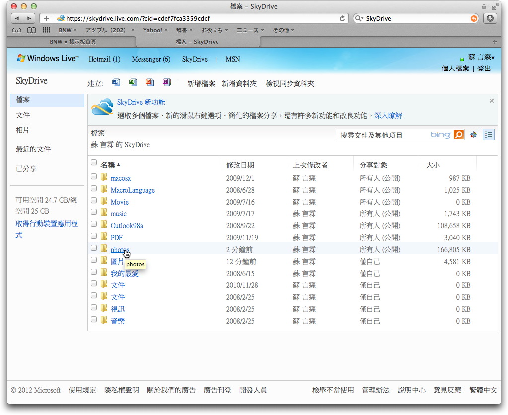 powerpoint2011042.jpg