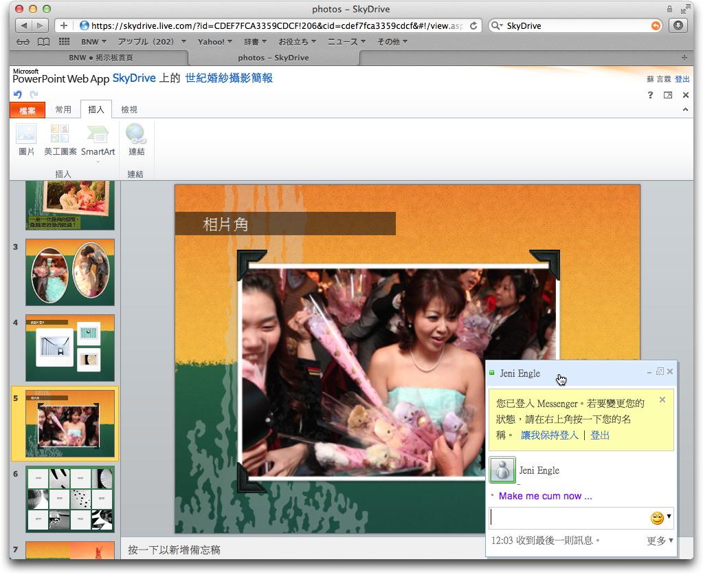 powerpoint2011051.jpg