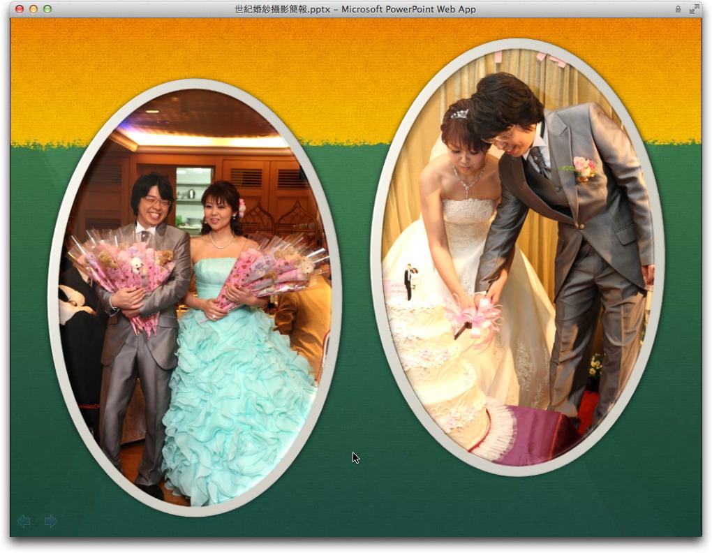 powerpoint2011055.jpg