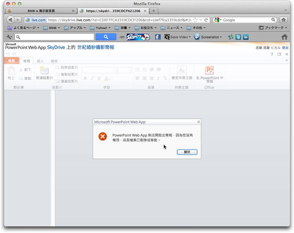powerpoint2011065.jpg