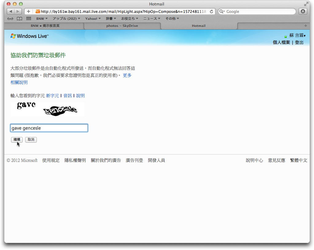 powerpoint2011068.jpg
