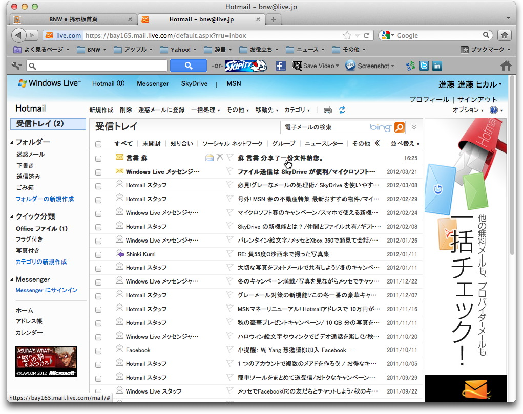 powerpoint2011069.jpg