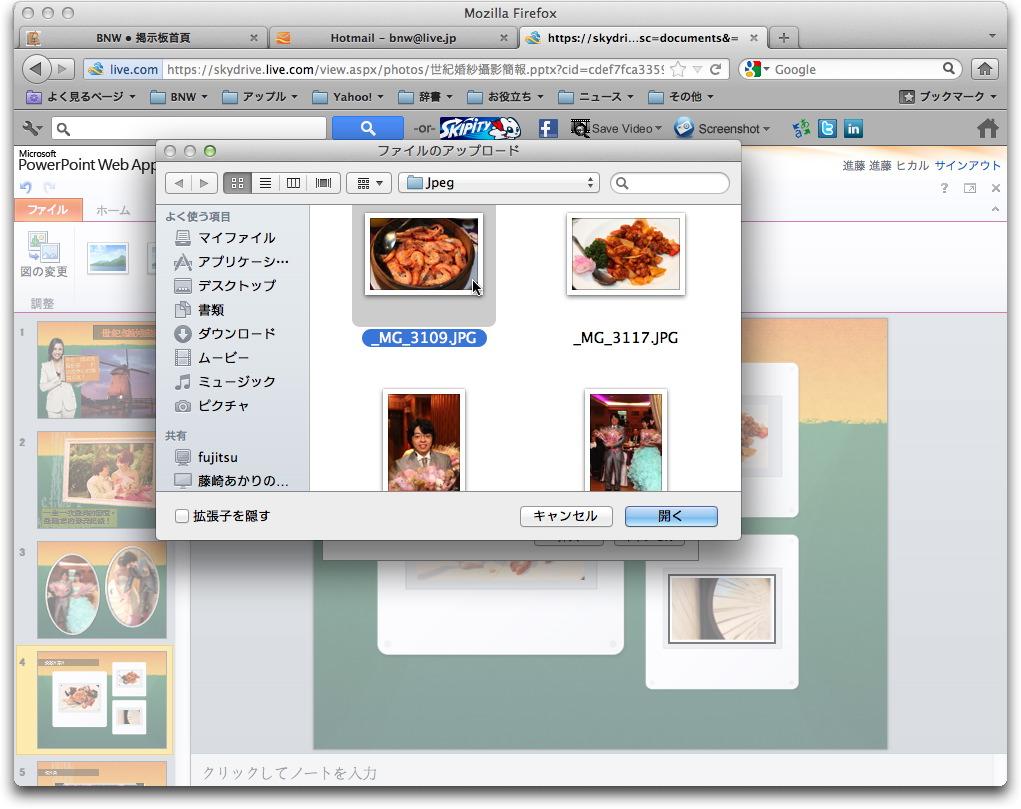 powerpoint2011072.jpg