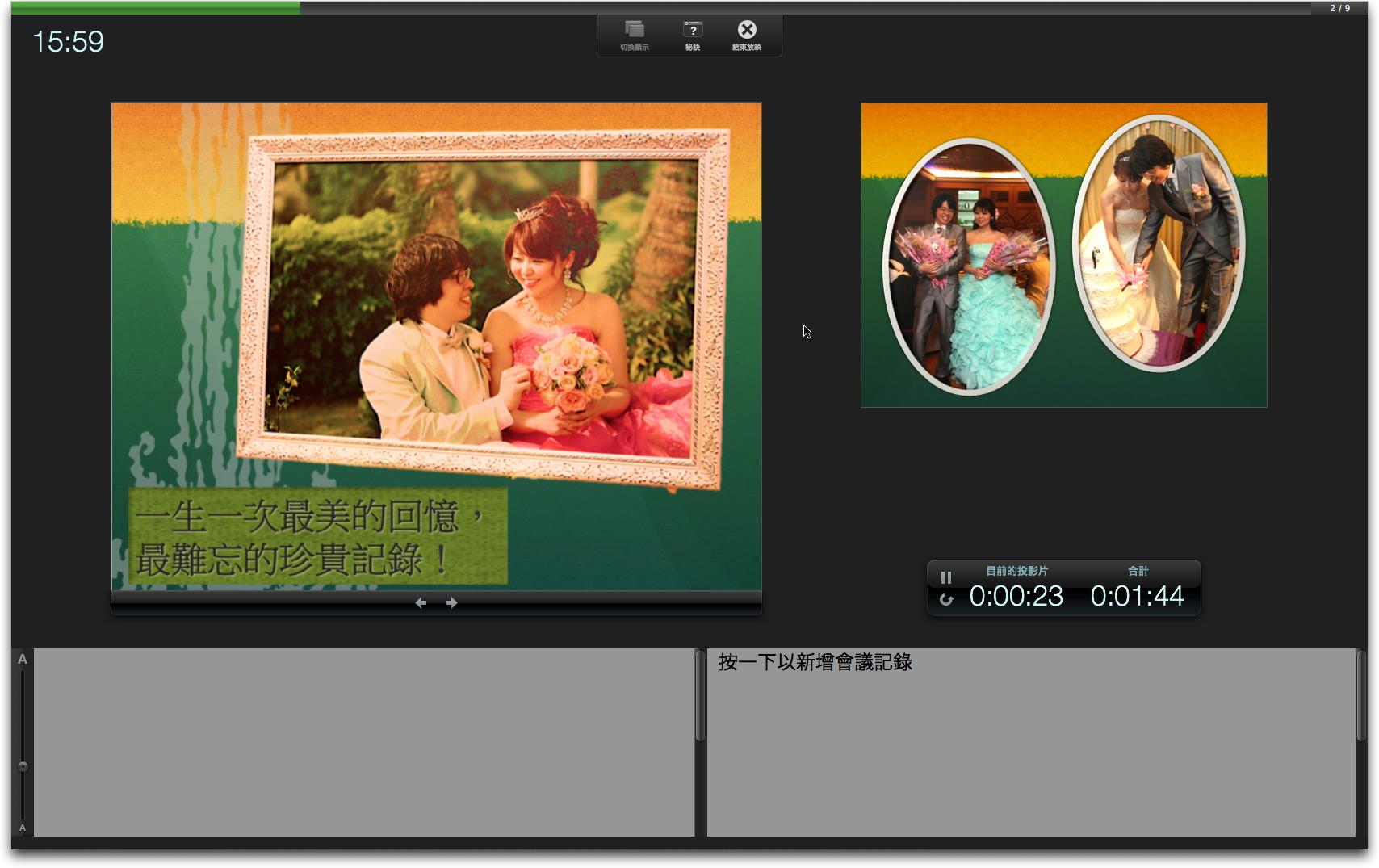 powerpoint2011078.jpg