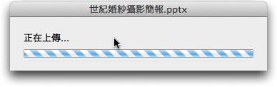powerpoint2011085.jpg