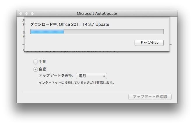 office1437002.jpg