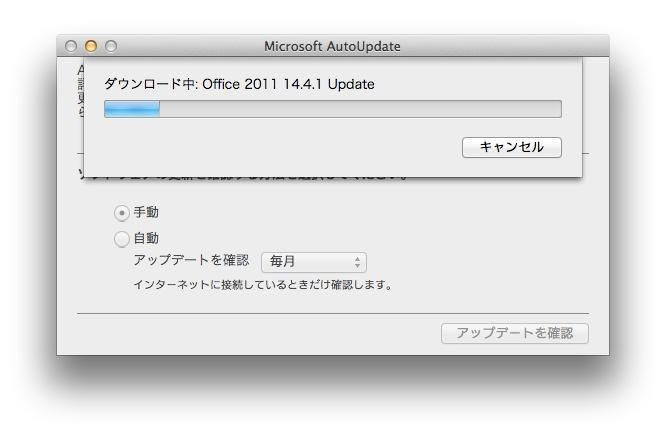 office1441002.jpg