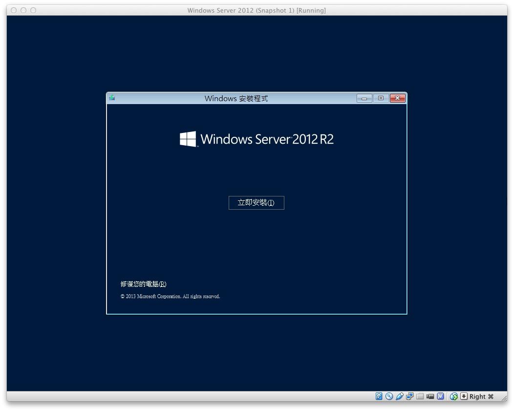 windowsserver2012r2002.jpg