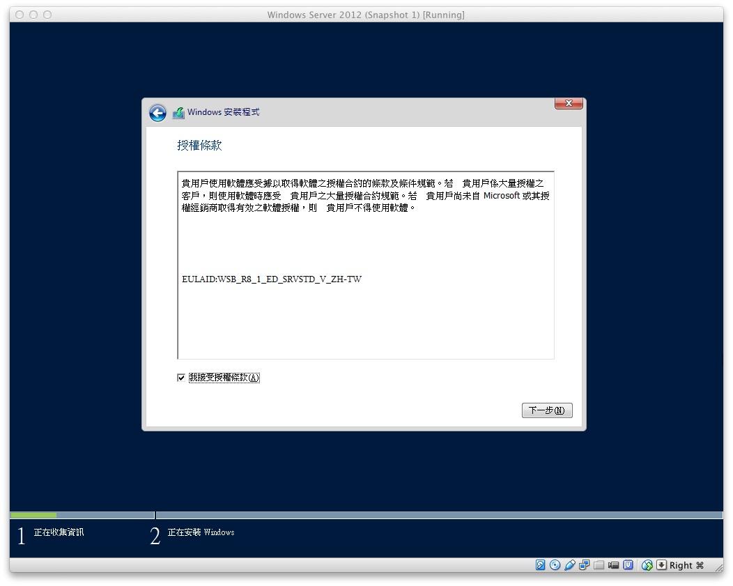 windowsserver2012r2005.jpg