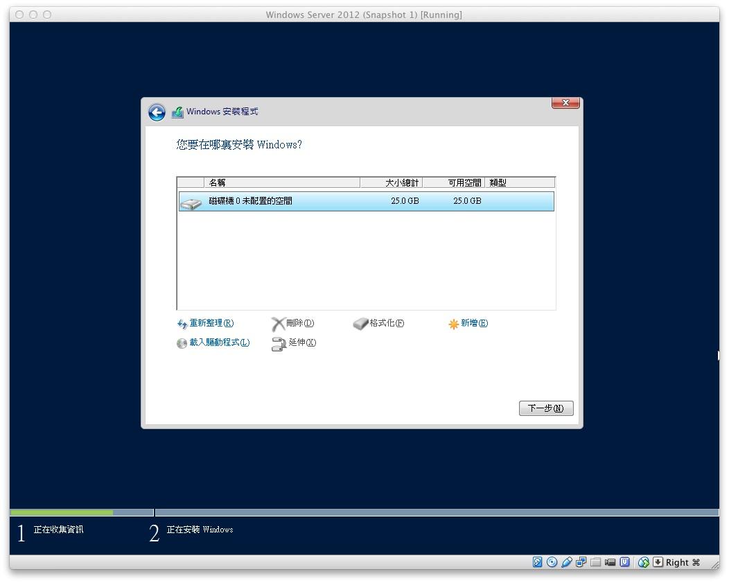 windowsserver2012r2007.jpg