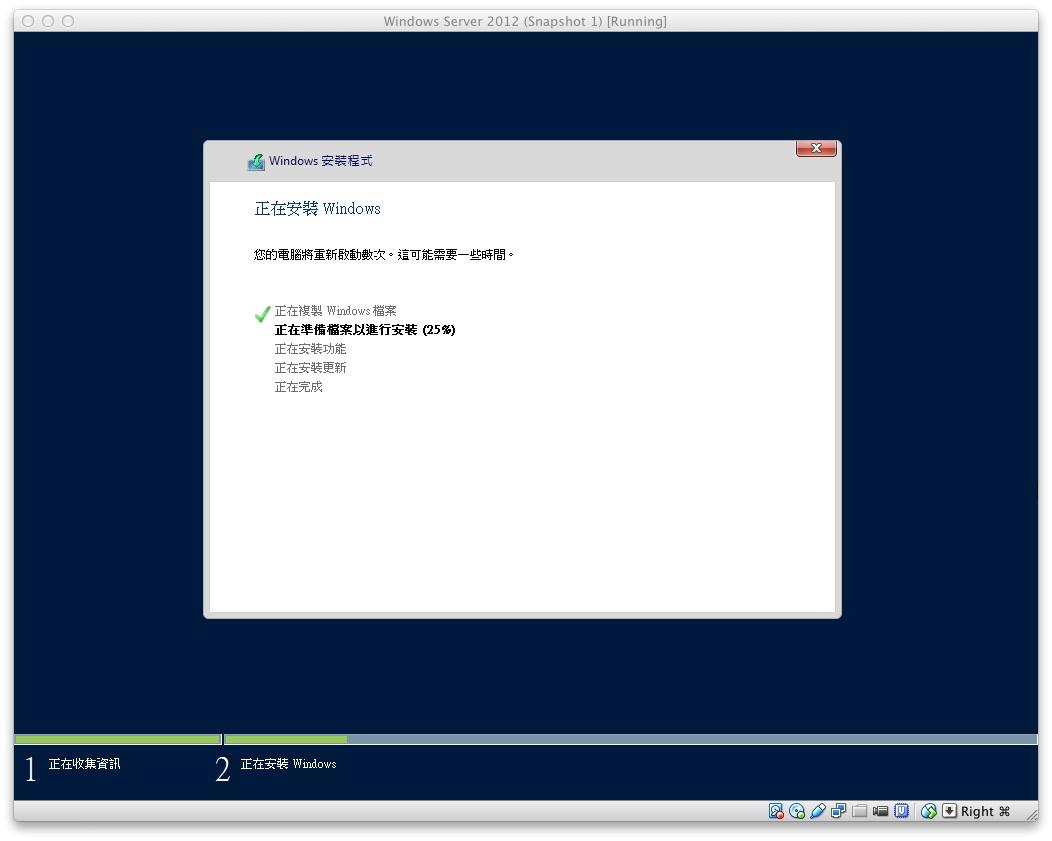 windowsserver2012r2008.jpg