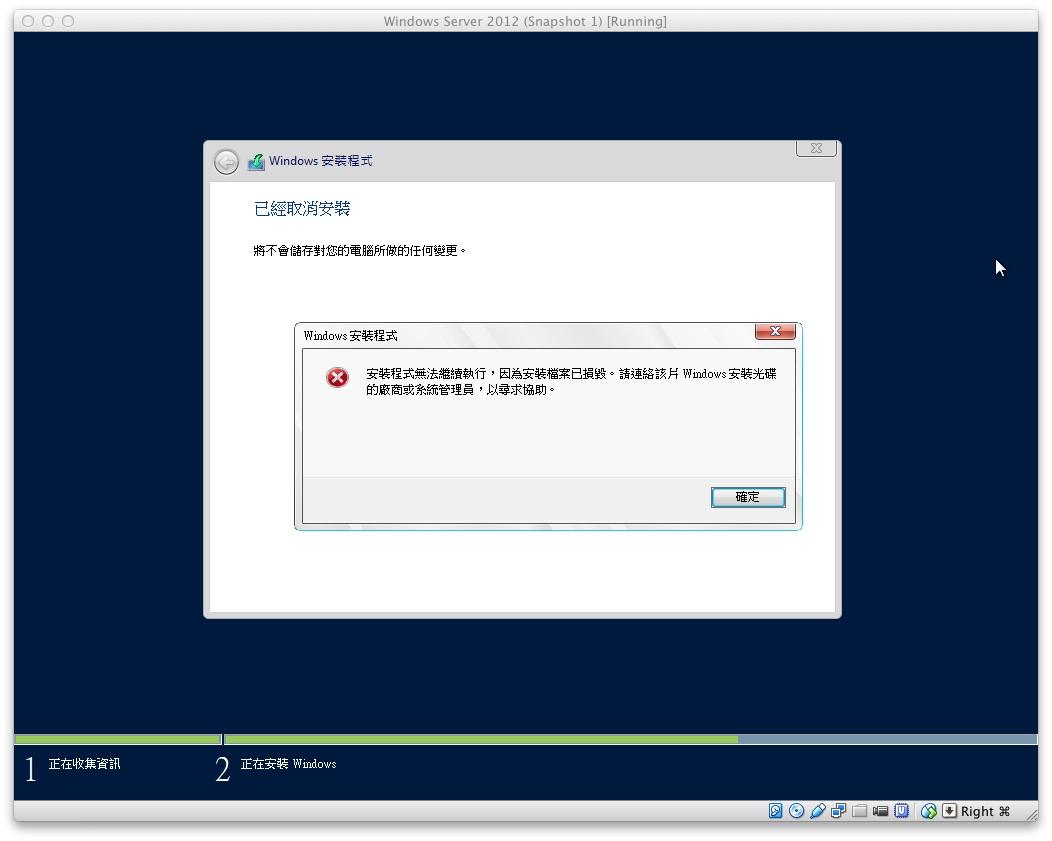 windowsserver2012r2009.jpg