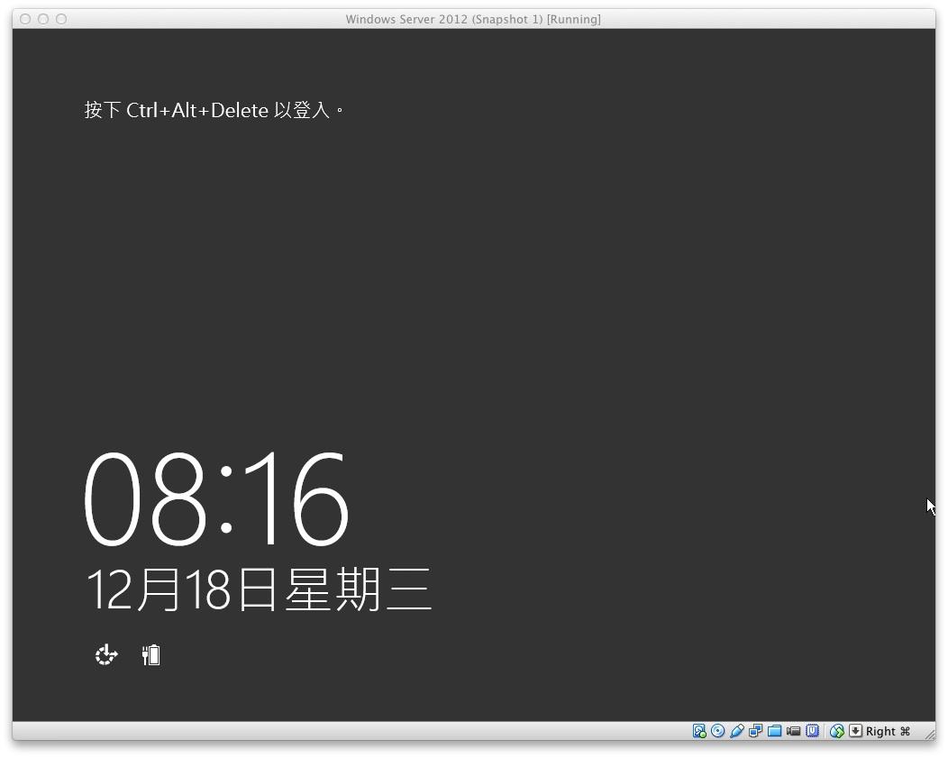 windowsserver2012r2012.jpg